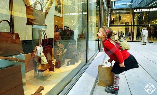 التسوق و الشحن